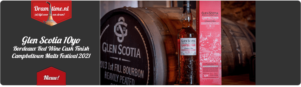 Glen Scotia 10yo Bordeaux